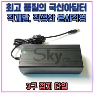 델타 레노버 아수스 19V 6.32A 노트북 아답터 19.5V