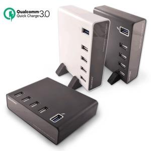 퀵차지3.0 40W 급속 고속 USB 5PORT 멀티충전기 화이트