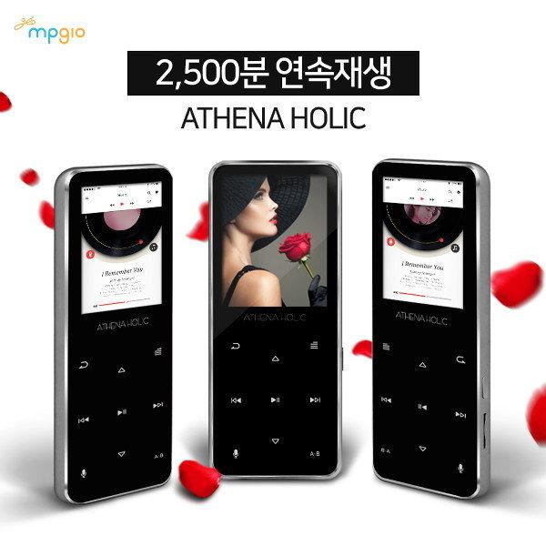메탈바디 블루투스 터치형 MP3 MP4 ATHENA HOLIC
