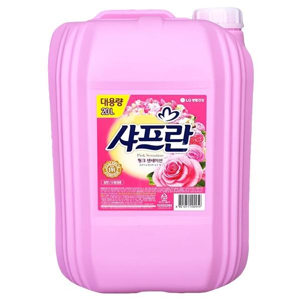 샤프란 대용량 20L /세탁세제/섬유유연제/말통/액체세제/세제/업소용/핑크센세이션/