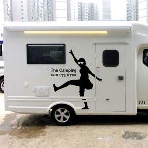 캠핑스티커 캠핑은 여행이다