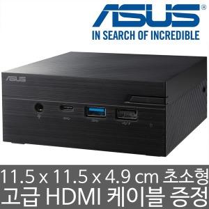 ASUS Mini PC PN40(램/SSD/HDD 미포함) 미니 베어본PC