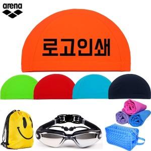 수영모자/수영모/수경/수영용품/아동/인쇄 자제제작