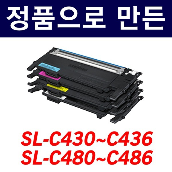 CLT-K404S 403S SL-C433 C436 43X C483 C486 48X W FW