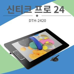 신티크 프로 24 터치 DTH-2420 4K 디스플레이