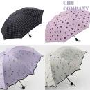 20대 양산 우산 자외선차단 예쁜 양우산