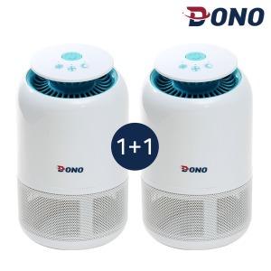 도노 LED 모기퇴치기 해충퇴치기 SY-602 1+1행사