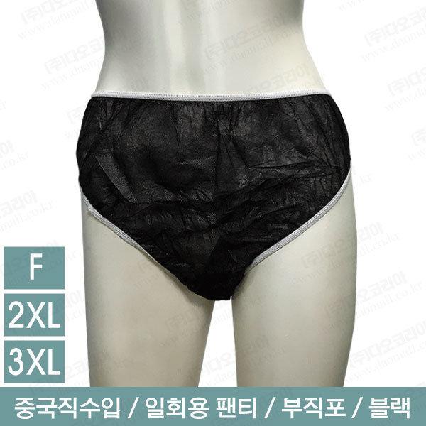 일회용 삼각 팬티 50장 블랙 부직포 마사지 용품 1회