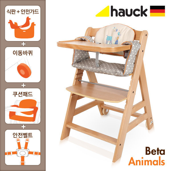 [호크] 호크  베타 네이쳐 아기 식탁의자 애니멀 업그레이드 쿠션+안전벨트+식판+안전가드 포함