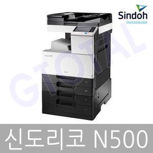 (G01) N500/A3흑백복합기/22매/빠른설치