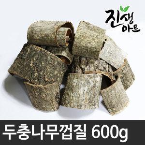 두충나무 껍질 600g