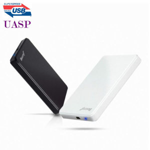 BZ33 USB3.0 2.5형 외장하드케이스 UASP지원 화이트