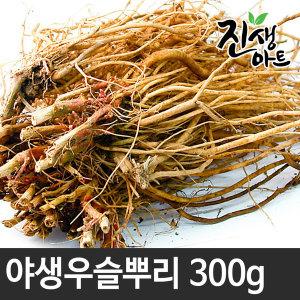 국산100% 야생 우슬뿌리 300g