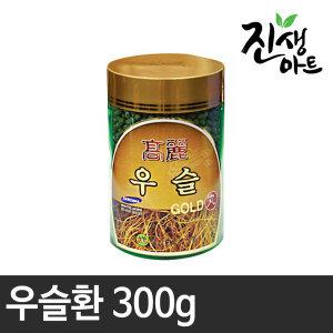 국산 100% 우슬환 300g (용기포장)