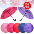 비가오면 꽃이피는 장우산 사쿠라우산 벚꽃우산