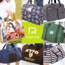 여행가방 보스턴백 캠핑가방 보조가방 여행용 가방 백