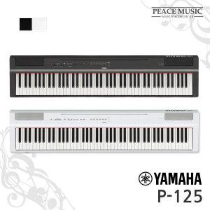 YAMAHA 야마하 P-125 P-115후속 모델 디지털피아노