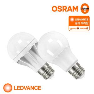 오스람 LED전구9.5W 13.5W/LED램프/LED조명/LED방등