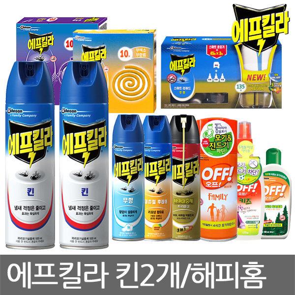 에프킬라 킨x2개/오프/매직큐브/스마트리퀴드/해피홈