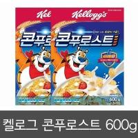 켈로그 콘푸로스트 600g/시리얼/켈로그/식사대용/간식