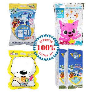 정품/어린이비타민 1000정 /곰탱이 라바 로보카폴리