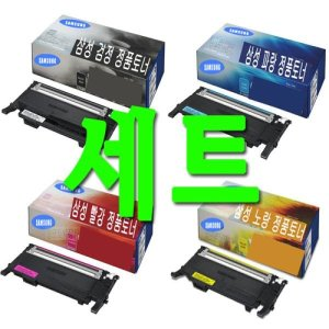 CLT-403S 칼라 정품토너 4색세트 삼성 SL-C485FW/C486