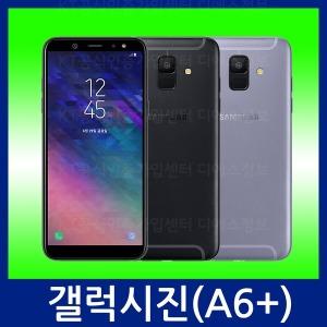 KT/신규가입/갤럭시진 갤럭시JEAN SM-A605K/유심면제