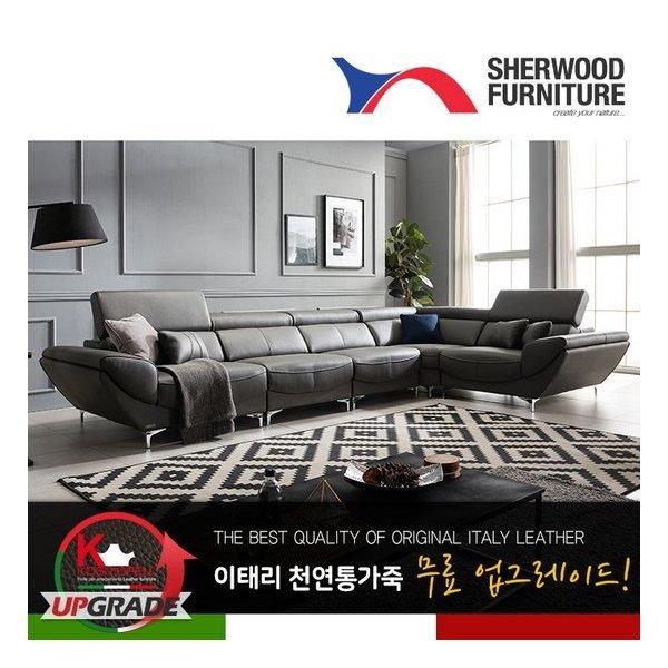 CJ단독특가 쉐우드가구 로일 8인용 코너형 천연통가죽 기능성 소파