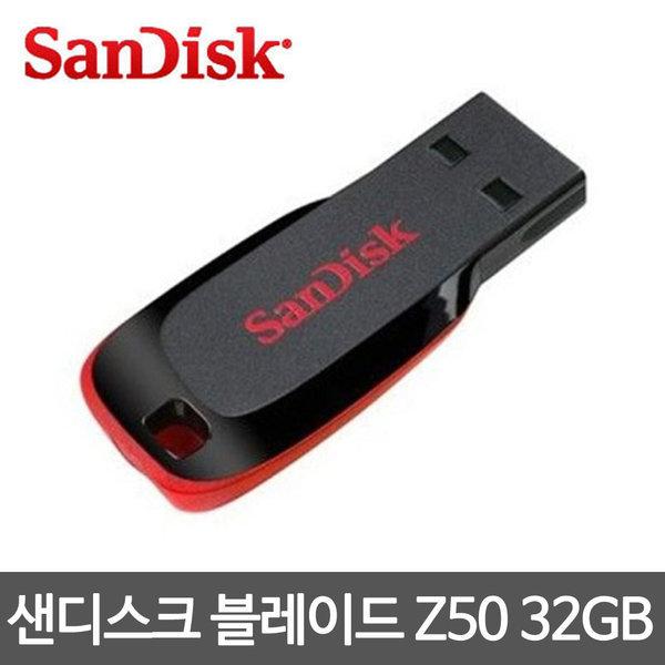 샌디스크 USB 메모리 블레이드 Z50 32GB