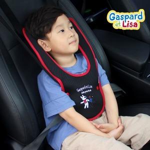 가스파드와 리사 어린이 어깨끈 안전벨트 가드