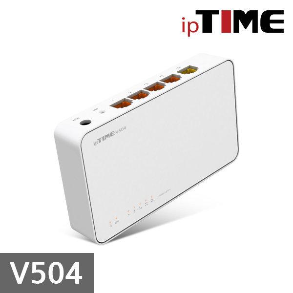 IPTIME V504 4포트 유선공유기 VPN서버기능