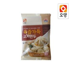 사조오양 육즙가득 중화풍 고기 만두 180g