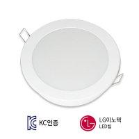LED 매입등 다운라이트 6인치 국산 15W 주광색 LG LED