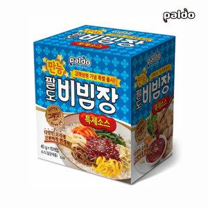 팔도 만능 비빔장 40g x 10개/여행 캠핑 혼밥 특제소스