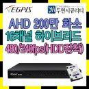 210만 고화질DVR 가정용 CCTV녹화기 AHVR-2116H_V2