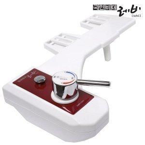 국민비데 레비 KMB-L300 냉온수 겸용 기계식 비데/비데 전문가 거룹 /