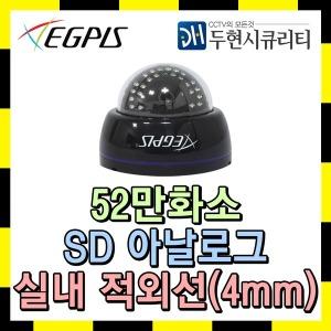 52만화소 실내돔적외선 CCTV카메라 초특가 D9624NIR