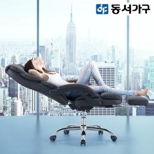 (무료배송) 학생 사무용 침대형의자/컴퓨터의자