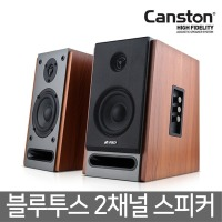 (정품) 캔스톤 R25 2채널 블루투스 무선 스피커