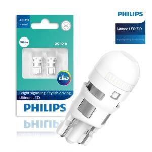 필립스 울티논 LED T10 LED전구 미등 번호판등 실내등
