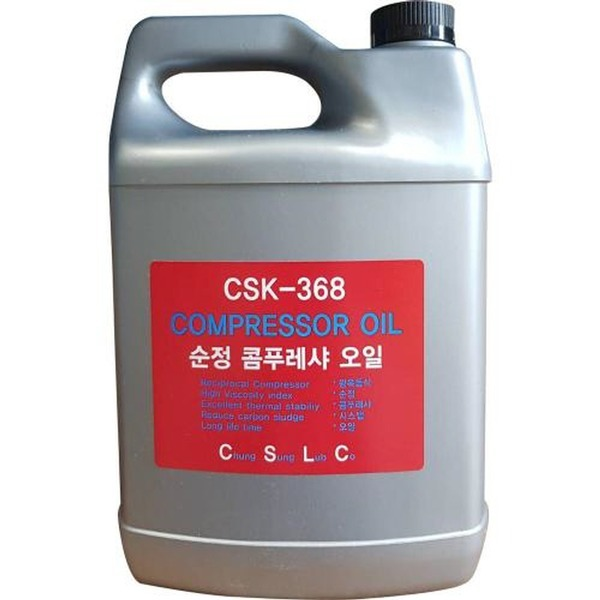 한신윤활유 컴프레서오일(한신) CSK-368 4L RCA / 3개