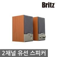 2채널 220V PC 컴퓨터 유선 스피커 /BR-1000A cuve