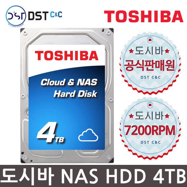 공식판매원 NAS HDD 4TB 나스 하드디스크 MC04ACA400