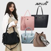 (노옵션) 여자 쇼퍼백 숄더백 토트백 핸드백가방