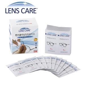 렌즈케어/자우버 일회용 안경닦이 200매 렌즈클리너