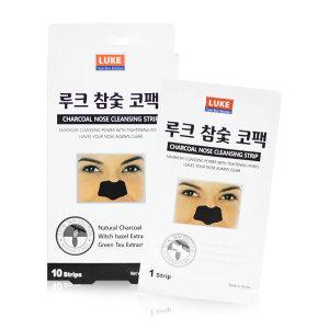 (무료배송)루크 참숯 코팩 10매입
