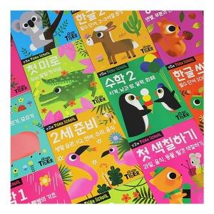 삼성출판사 (만 2~5세 워크북) 타이거 스쿨 한글쓰기 색칠하기 숫자쓰기