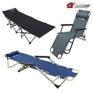 3단 침대의자 야전침대 캠핑의자 낚시 야외 간이보조