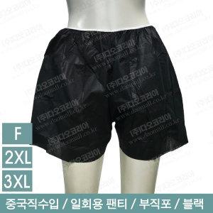 부직포 사각 1장 일회용 팬티 마사지 용품