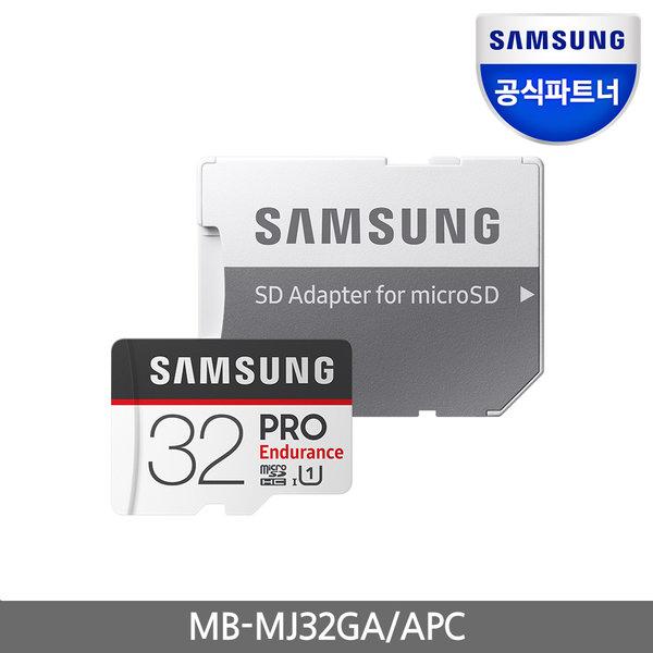 공식파트너 MicroSD PRO Endurance 32GB MB-MJ32GA/APC